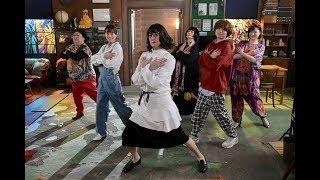 mqdefault - 「家政夫のミタゾノ」主題歌はHey! Say! JUMP新曲、松岡昌宏や伊野尾慧らがダンス