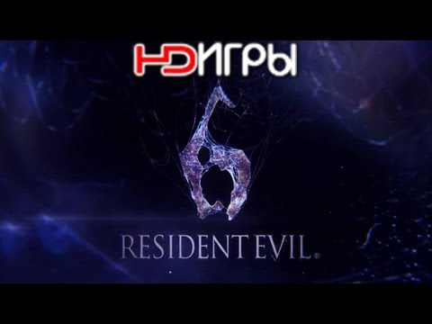 Видео № 0 из игры Resident Evil 6 Anthology [PS3]