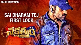 Sai Dharam Tej First Look from Nakshatram
