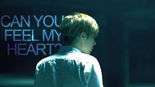 kpop | can you feel my heart?