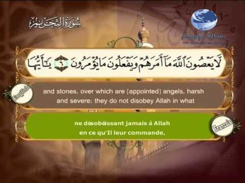 66- At-Tahreem  - Translation des sens du Quran en français