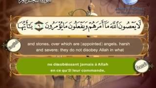Quran translated (english francais)sorat 66 القرأن الكريم كاملا مترجم بثلاثة لغات سورة التحريم