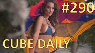 CUBE DAILY #290 - Лучшие кубы за день! Лучшая подборка за июль!