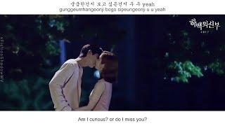 Kim EZ (김이지) - Pop Pop FMV (Bride of The Water God OST Part 4) [Eng Sub]