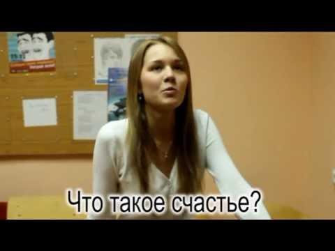 Кто пел песню счастье вдруг в тишине в фильме иван васильевич