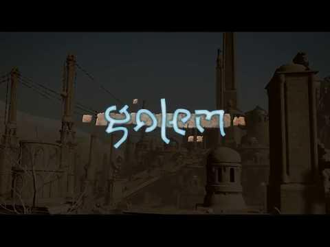 Видео № 0 из игры Golem [PS4/PSVR]