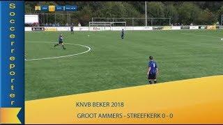 Groot Ammers -  Streefkerk 0 - 0