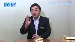 第07回 荒御魂と和御魂〜心の調整こそ日本人の得意技【CGS 山村明義】