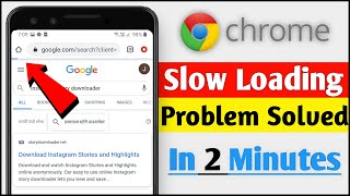How To Fix Google Chrome Slow Loading problem | Make Google Chrome Faster |