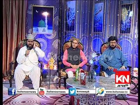 Tilawat Qari Abdul Ghafoor Ahmed