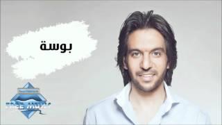 تحميل اغاني مجانا Bahaa Sultan - Bosa (Audio) | بهاء سلطان - بوسة