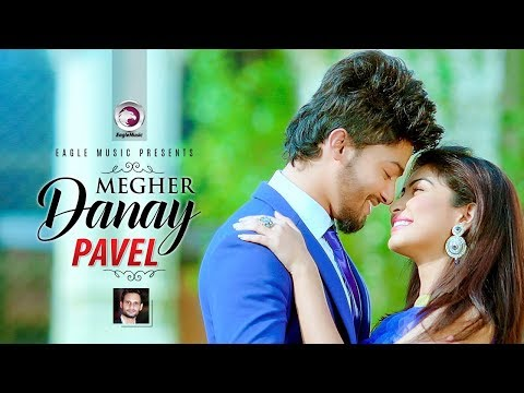 Download Megher Danay | মেঘের ডানায় | Pavel | Bangla New Song 2017 | Official Video HD Mp4 3GP Video and MP3