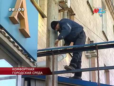 В Ворошиловском районе освобождают фасад жилого дома от потенциально опасной информационной вывески