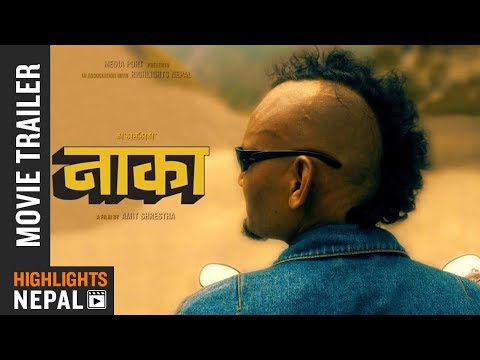 Nepali Movie Naakaa Trailer