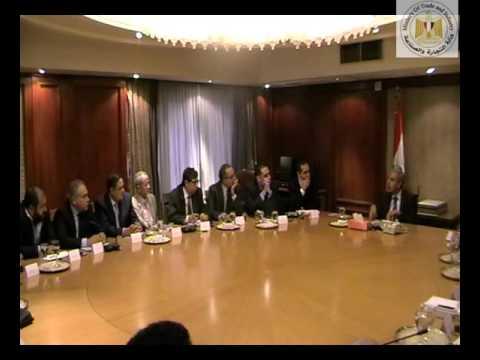 اجتماع المهندس/طارق قابيل وزير التجارة والصناعة مع المجلس التصديرى للصناعات الكيماوية
