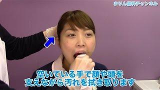 まりん歯科小児歯科医院