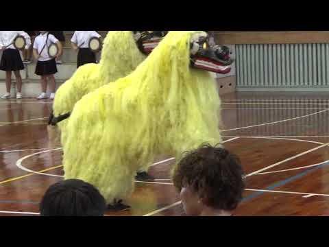 2017年度 沖縄県石垣市立大浜小学校 獅子引継ぎ式