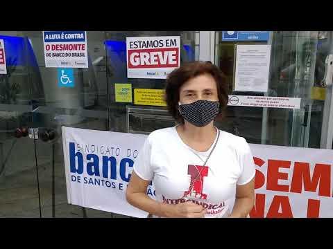Greve de 24h no BB contra reestruturação - Fala de Eneida Koury