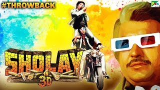Sholay 3D - Official Trailer