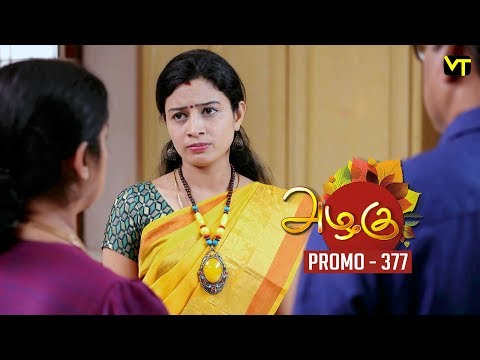 Azhagu Tamil Serial | அழகு | Epi 377 - Promo | Sun TV Serial | 16 Feb 2019 | Revathy | Vision Time