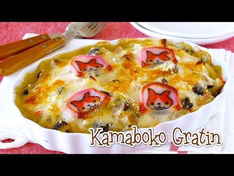 Kamaboko (Fish Cake) Gratin (Low-Carb Recipe) かまぼこグラタンの作り方 – OCHIKERON – CREATE EAT HAPPY