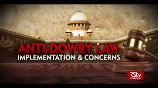 The Pulse - Anti-Dowry Law: Implementation & Concerns