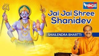 शनिवार के दिन इस शनि आरती को सुनता है शनिदेव उनके सभी संकट और कष्ट दूर कर उनकी रक्षा करते हैं