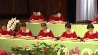 「白い海峡」第10回琴伝流シニアコンサートin軽井沢 大正琴演奏