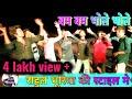 Bham bham bhole bhole || Arjun R Meda || Rahul bhuriya latest marriege timli dance||