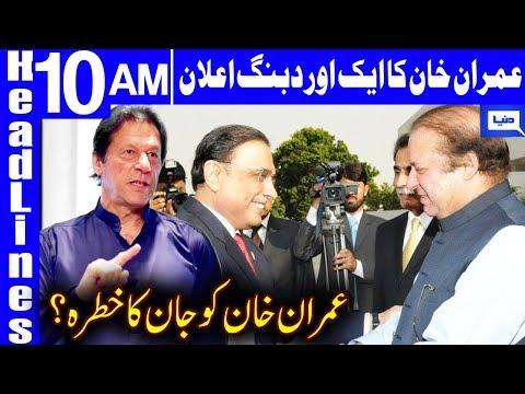 pak news's breaking news latest news hit news best news