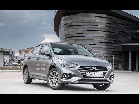 Hyundai  Accent Седан класса B - тест-драйв 2
