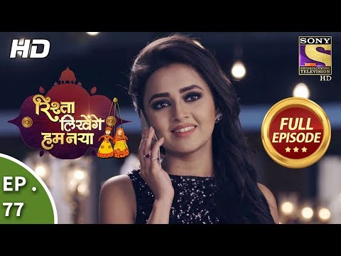 Rishta Likhenge Hum Naya - Ep 77 - Full Episode - 21st  February, 2018