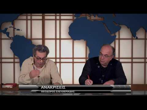 Συνέντευξη του Προέδρου της ΔΕΥΑΒ Γιώργου Ορφανίδη