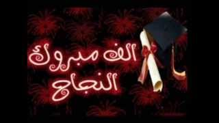 الناجح يرفع ايده - عبد الحليم حافظ