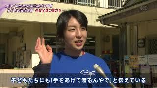 11月8日 びわ湖放送ニュース