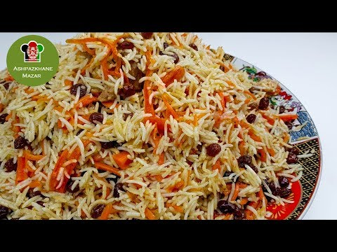 Afghani Pulao Uzbeki Recipe