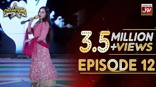 Champions With Waqar Zaka Episode 12 | Champions Culling Round | Waqar Zaka Show