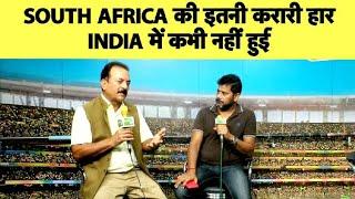 🔴 LIVE: Pune Test में Ind ने South Africa को धो डाला, Series पर जमाया कब्जा| Ind vs Sa | Sports tak