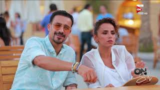 """أون ست - اختبار """"الحب الحقيقي"""" بين أحمد داوود وعلا رشدي تحميل MP3"""
