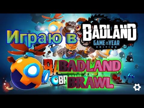 Играю в игру Badland brawl
