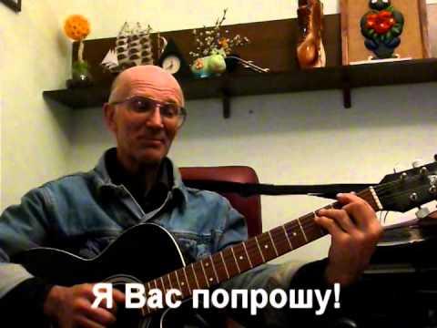Романс Сон Коровы