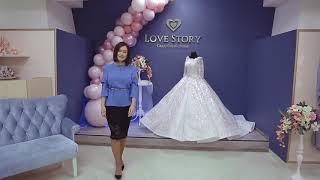 Свадебный салон Сургут, свадебные платья