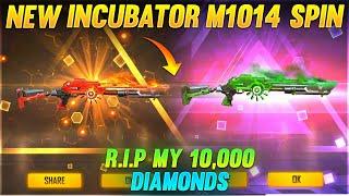 New Incubator M1014 Skin|| 10,000 Diamonds Waste || Garena Free Fire || Desi Gamers