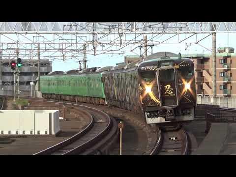 113系L6(忍トレイン)+113系L7 大津京駅
