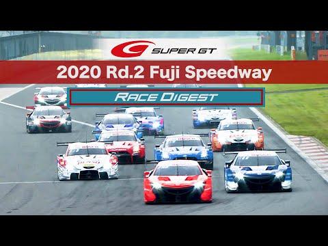 スーパーGT 第2戦 富士スピードウェイ 10分にまとめられたレースのハイライト動画