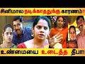 சினிமால நடிக்காததுக்கு காரணம்? உண்மையை உடைத்த தீபா! | Tamil Cinema News | Kollywood Latest