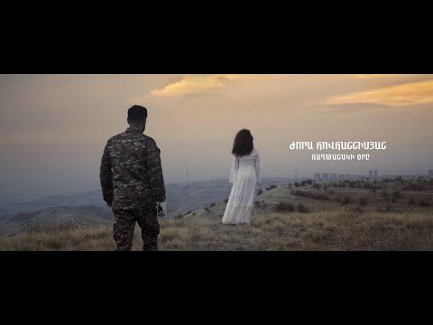 Jora Hovhannisyan - Haxtanaki Ory