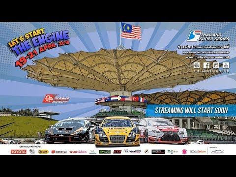 [ LIVE ] : TSS 2019 : Sepang International Circuit Malaysia 21 April 2019