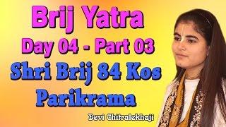 Brij Yatra Day 04 - Part 03 Shri Brij 84 Kos Parikrama  Braj Mandal Devi Chitralekhaji