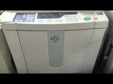 RISO RZ300 Digital Duplicator